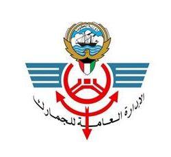 امريكا ترسل قوات عسكرية لحماية السفارة الأمريكية في بغداد