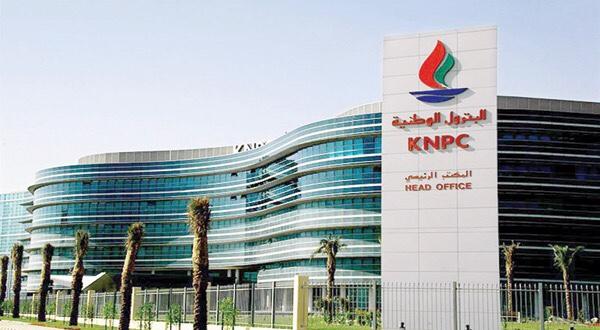 img 5223 - مدير جديد للموارد البشرية في «البترول الوطنية»