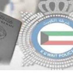 «المركزي» المصري: لم نتلق طلبا من بنك عودة اللبناني لبيع عملياته في البلاد