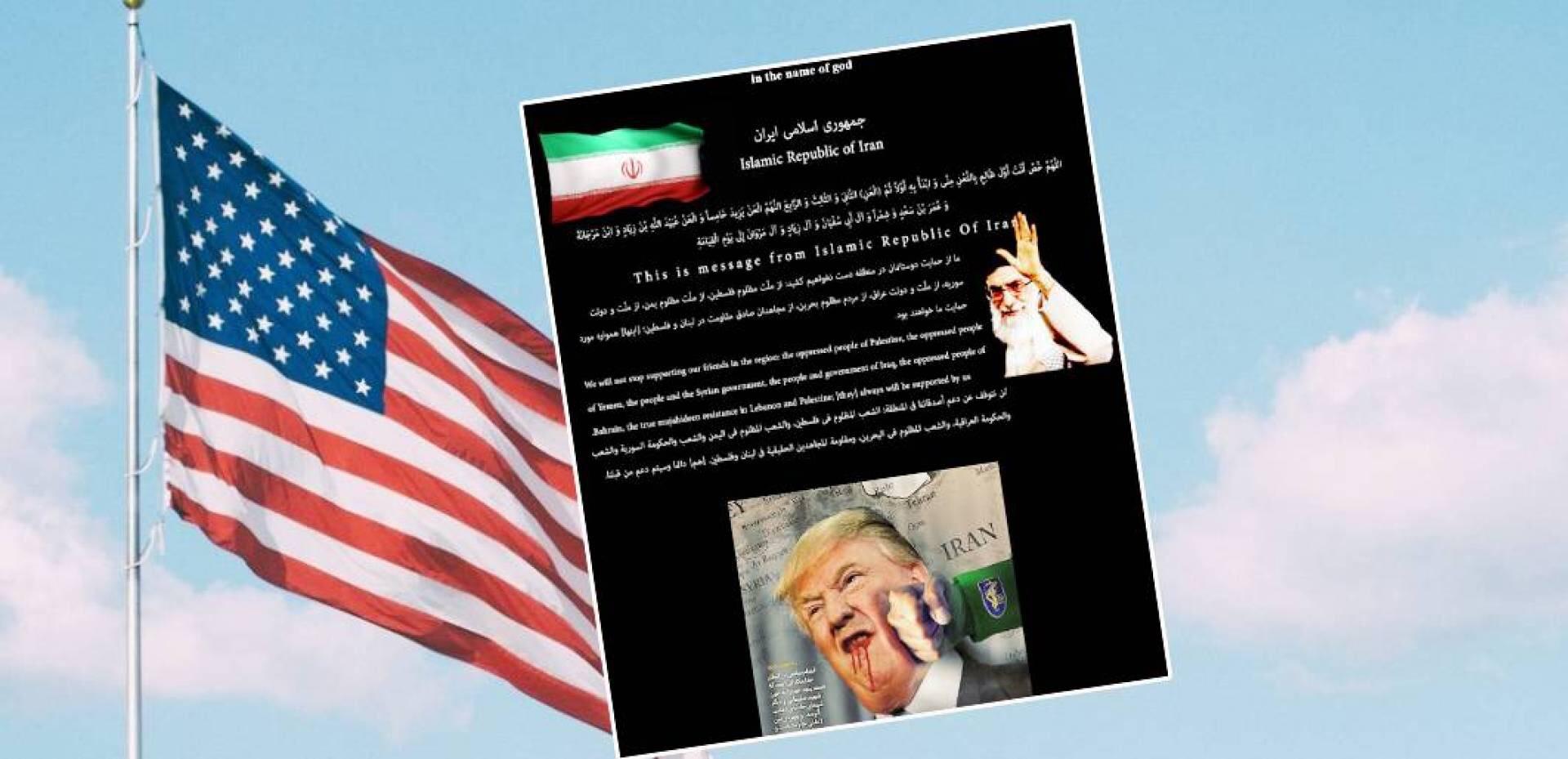 img 7288 - «قراصنة إيرانيون».. يخترقون وكالة حكومية أميركية