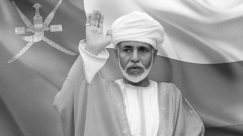 وفاة سلطان عمان قابوس بن سعيد عن عمر يناهز 79 عاما