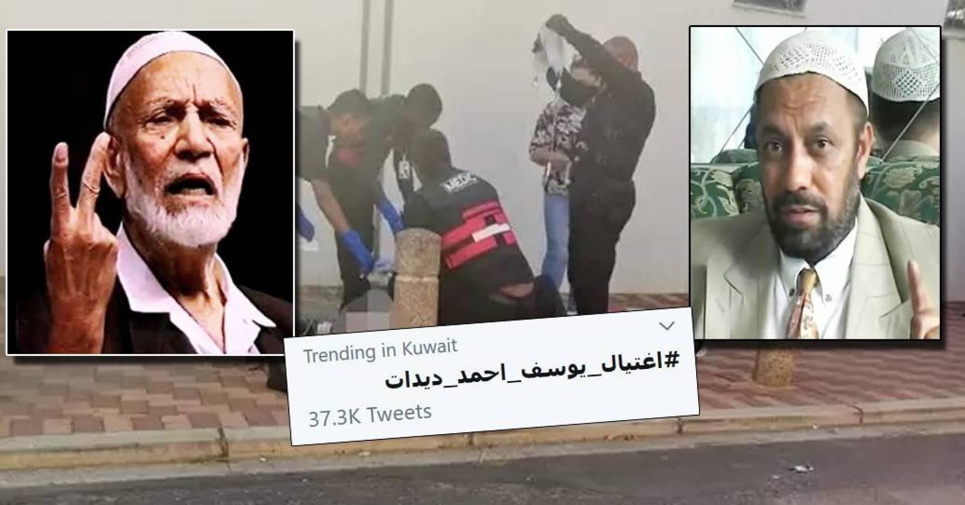 img 8152 - يوسف أحمد ديدات.. يتعرض لمحاولة اغتيال في جنوب أفريقيا