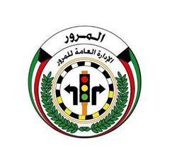 اخبار إدلب اليوم: مقتل 5 جنوب أتراك في هجوم للقوات السورية على إدلب