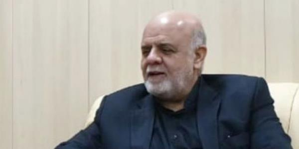 img 9380 - السفير الإيراني في بغداد: طهران تريد حل الخلافات مع السعودية والإمارات بأسرع وقت ممكن