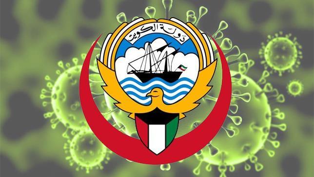 20200309182619484 - الصحة : شفاء 685 حالة من المصابين بفيروس كورونا وتسجيل 745 إصابة جديدة