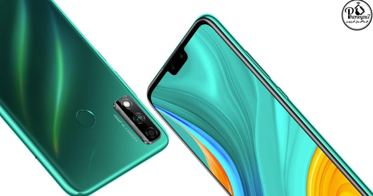 Huawei Y8s - هواوي تطلق هاتف Y8s بكاميرتي سيلفي