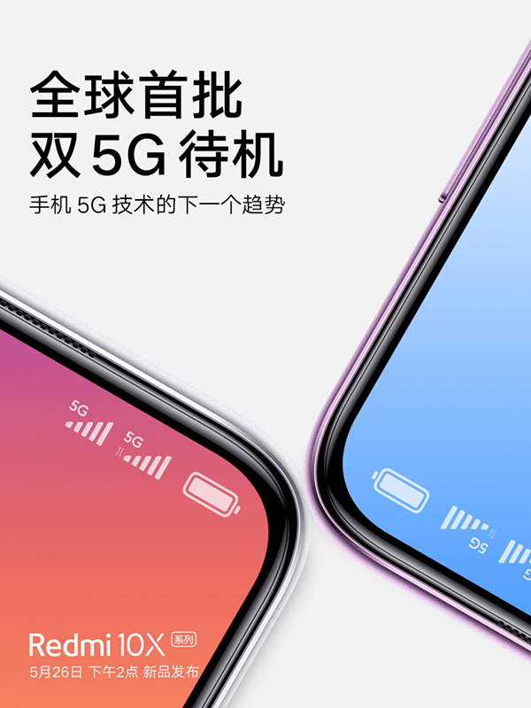 Redmi 10X 5G teaser - Redmi 10X أول هاتف يأتي قريباً بميزة دعم اثنان من شرائح SIM لشبكات 5G