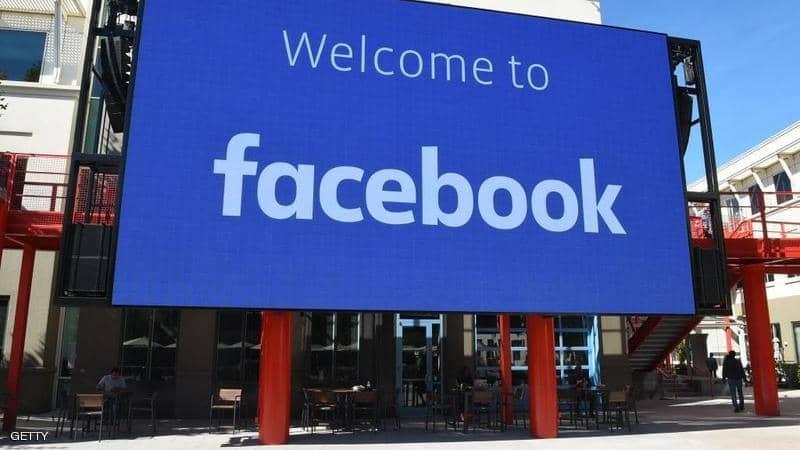 1 1352224 - فيسبوك تطرد موظفا اعترض على منشورات لترامب