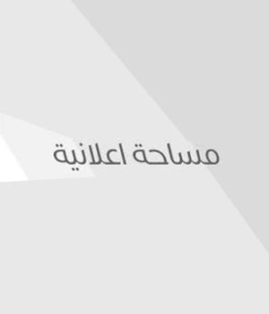https://alabdle.org/%d8%a7%d8%aa%d8%b5%d9%84-%d8%a8%d9%86%d8%a7/