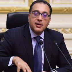 بورصة الكويت تغلق تعاملات اليوم على ارتفاع مؤشر السوق العام 63ر56 نقطة