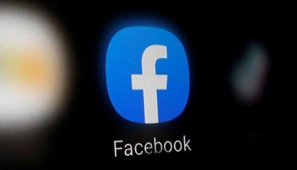 fb424e73 4e47 4a4d a628 076081d99b06 1 - فيسبوك تختبر Face ID و Touch ID لتطبيق مسنجر