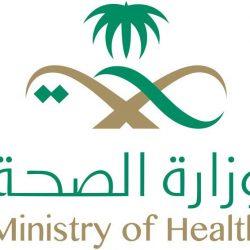 الصحة: تسجيل 631 إصابة جديدة بمرض كورونا المستجد