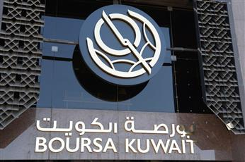 643804 e - بورصة الكويت تسجل ارتفاع في تعاملات اليوم