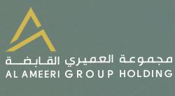 شركة علي عبد الوهاب المطوع تعلن عن وظائف شاغرة بعدد من التخصصات