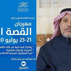 محافظ العاصمة يهنئ القيادة السياسية بحلول عيد الأضحى المبارك