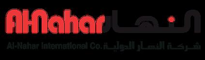 LoGo 4X30 1  - شركة النهار الدولية تعلن عن وظائف شاغرة في الكويت