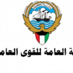 تطعيم 2.7 مليون من سكان الكويت