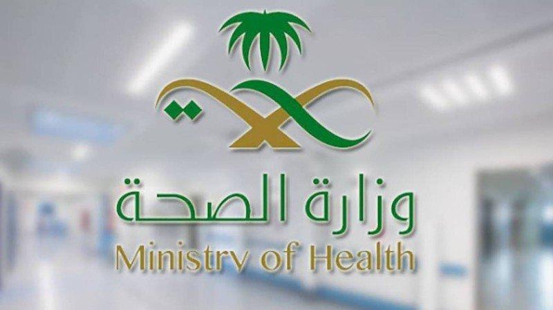 """5f2d5d73ef23b - الصحة السعودية: قصة  تهاون في العزل فأصاب 13 شخصًا بـ""""كورونا"""""""