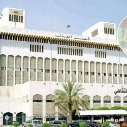 جامعة الكويت: بدء عملية التسجيل للفصل الدراسي الصيفي الاستثنائي غدا     #العبدلي_نيوز