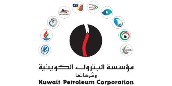 20200917094946390 - «البترول» تجري قرعة علنية لتحديد جهة العمل للموظفين الجدد