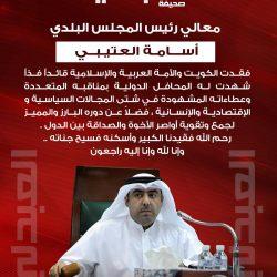منظمات إنسانية سورية تنظم وقفة تضامنية مع الكويت حدادًا على وفاة الأمير الراحل الشيخ صباح الأحمد.     #العبدلي_نيوز