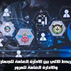 أكبر حملة تنظيف في تاريخ الكويت.. السبت المقبل