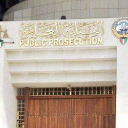 «الأعلى للقضاء» يجدد تعيين المستشار محمد راشد الدعيج رئيسا للجنة العليا للعفو الأميري