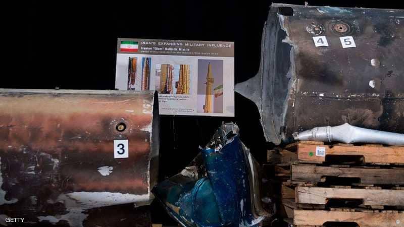 1 1031454 - واشنطن تصادر صاروخين إيرانيين في طريقهما إلى اليمن