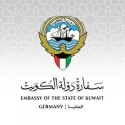 #الكويت تدين وتستنكر بشدة استمرار استهداف ميليشيا الحوثي مناطق مدنية في السعودية الشقيقة..