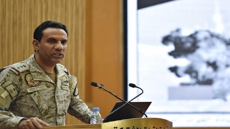 5f7b6d6442360473ac329532 - «التحالف»: اعتراض وتدمير طائرة مسيرة «مفخخة» أطلقها الحوثيون باتجاه السعودية