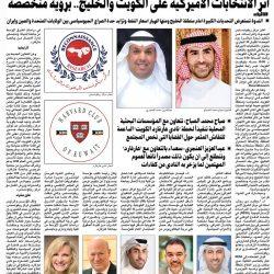 الهلال السعودي إلى نهائي كأس خادم الحرمين الشريفين.    #العبدلى_نيوز