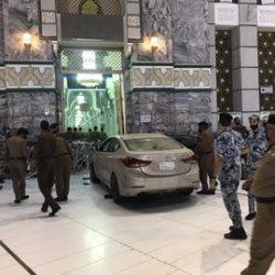 سفيرنا بتركيا يناشد الرعايا الكويتيين تجنب الأماكن المتضررة من الزلزال.    #العبدلى_نيوز
