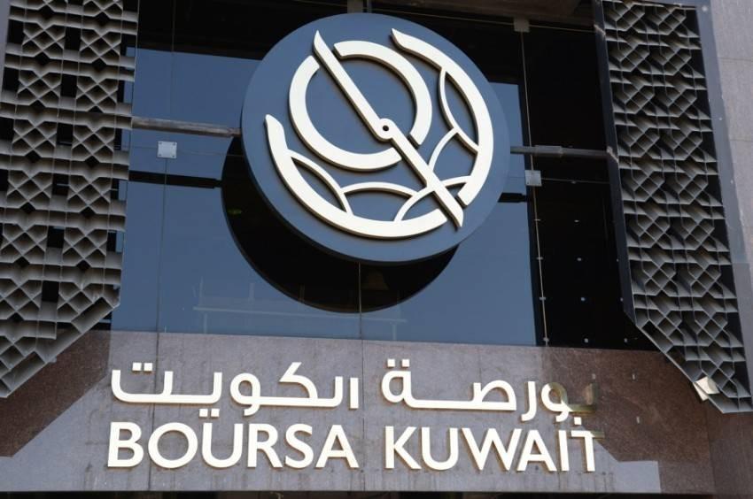 ٢٠٢٠١١٢٢ ١٤٢١٢٤ - #البورصة تغلق تعاملاتها على ارتفاع المؤشر العام 13,6 نقطة.     #العبدلي_نيوز