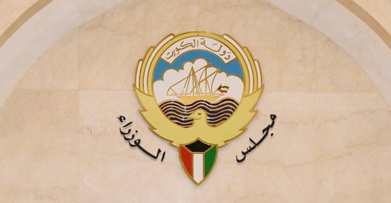 ٢٠٢٠١١٣٠ ١٩٥١٢٦ - مجلس الوزراء يعتمد خطة عودة العمالة المنزلية اعتبارًا من 7 ديسمبر المقبل.     #العبدلي_نيوز