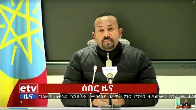 4444444444444444 1 - إثيوبيا.. إقليم تيغراي يكشف أهداف ضرباته الصاروخية