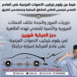 السودان يقاطع الاجتماع الوزاري لسد النهضة