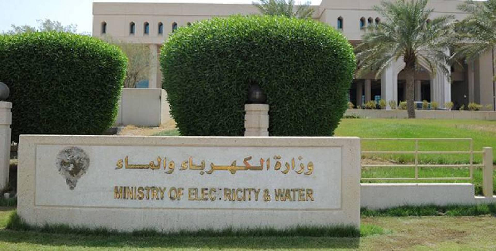 ٢٠٢٠١٢٠٣ ١٧٤١٠٢ - انقطاع التيار الكهربائي عن عدة مناطق في الجهراء.       #العبدلي_نيوز