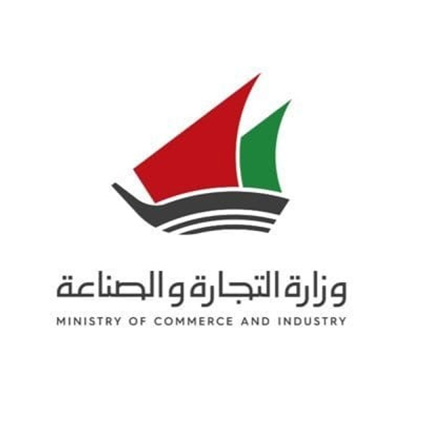 ٢٠٢٠١٢٠٤ ١٧٢٩١١ - #التجارة»: 75 ديناراً رسوم ترخيص نشر إعلانات العقار لمكاتب الوساطة العقارية ولمدة 3 أشهر.     #العبدلي_نيوز
