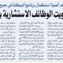 اشتباكات مع الأمن في بيروت ضد زيادة الرسوم الجامعية
