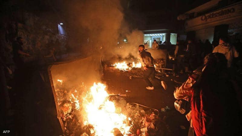 1 1401912 - اشتباكات مع الأمن في بيروت ضد زيادة الرسوم الجامعية