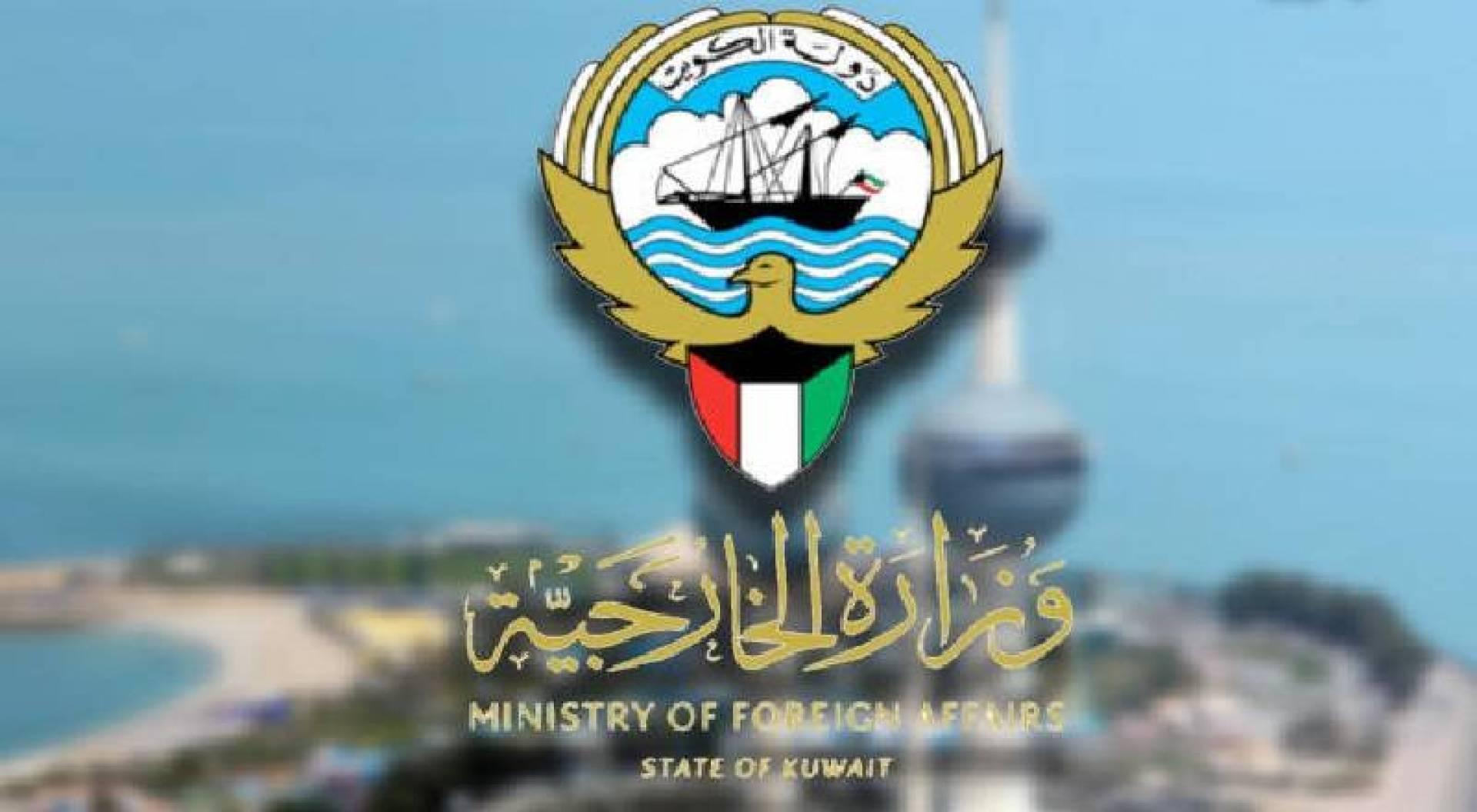 147733 highres - سفارة الكويت بالسعودية: الحدود البرية الكويتية مغلقة التزاما بقرار مجلس الوزراء