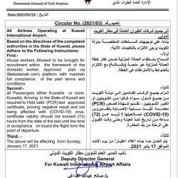 الرحمة العالمية توقع اتفاقية تعاون مع وزارة العمل في حكومة جيبوتي.     #العبدلي_نيوز
