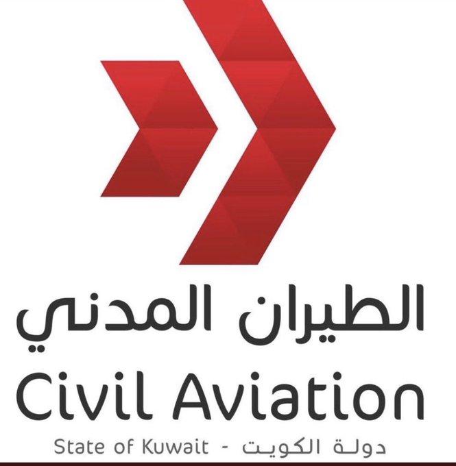 ٢٠٢١٠١١٥ ١١٥٨٠٩ - الطيران المدني: تحديد صلاحية الـ PCR لجميع المسافرين القادمين إلى مطار الكويت بمدة 72 ساعة اعتبارًا من الأحد المقبل.      #العبدلي_نيوز