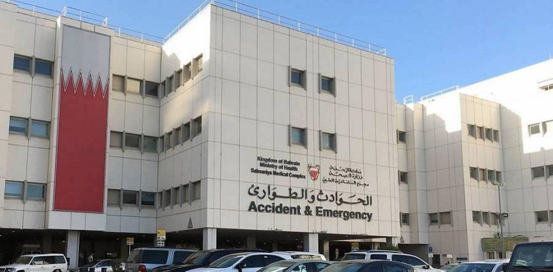 """٢٠٢١٠١١٦ ١٢٢٨٥١ - البحرين: """"فايزر"""" ستتأخر في تسليم شحنة يناير من لقاح """"كورونا"""".   #العبدلي_نيوز"""