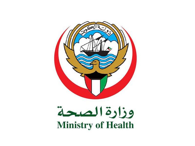 """٢٠٢١٠١١٦ ١٣٢١٤٣ - """"#الصحة"""": لا تغيير بمواعيد وصول لقاح """"فايزر"""" إلى الكويت..والدفعة الثالثة ستصل قريباً.       #العبدلي_نيوز"""