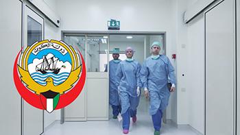 """٢٠٢١٠١١٦ ١٤٠٥١٧ - """"#الصحة"""": شفاء 349 حالة جديدة من فيروس كورونا.     #العبدلي_نيوز"""