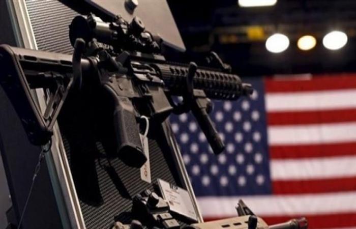 ٢٠٢١٠١١٦ ١٦٤٢٥٢ - أكبر مجموعة أسلحة أمريكية تقدم طلبا للإفلاس في محاولة لإعادة الهيكلة.    #العبدلي_نيوز