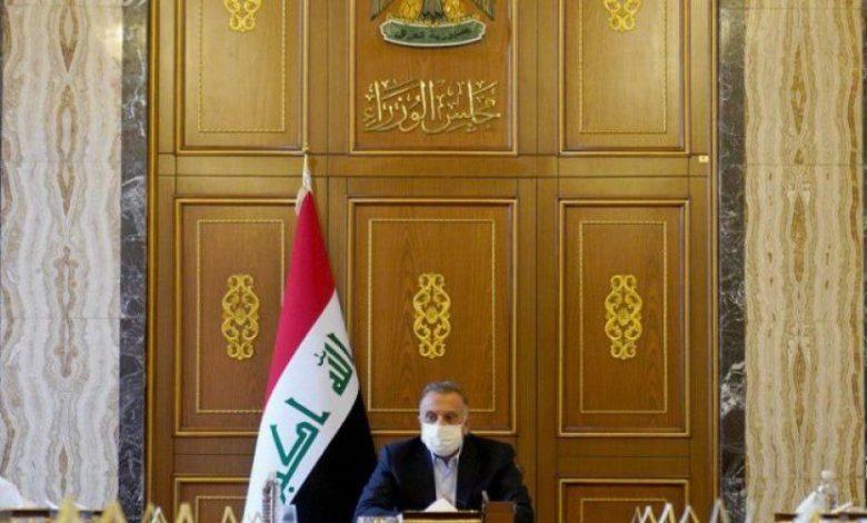 ٢٠٢١٠١١٩ ١٨٠٣٠٣ - #العراق: تحديد موعد الانتخابات المبكرة.. 10 أكتوبر المقبل.    #العبدلي_نيوز