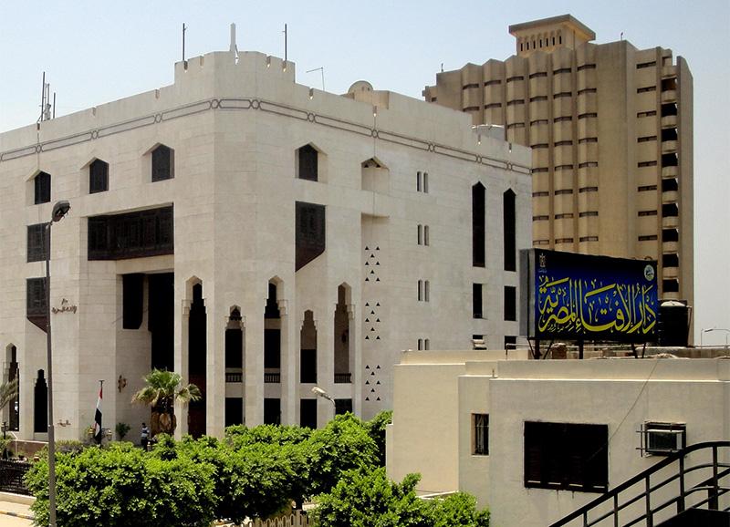"""٢٠٢١٠١١٩ ١٨٠٩٤٠ - دار الإفتاء المصرية تحسم الجدل وتصدر رأيها النهائي في """"زواج التجربة"""".     #العبدلي_نيوز"""