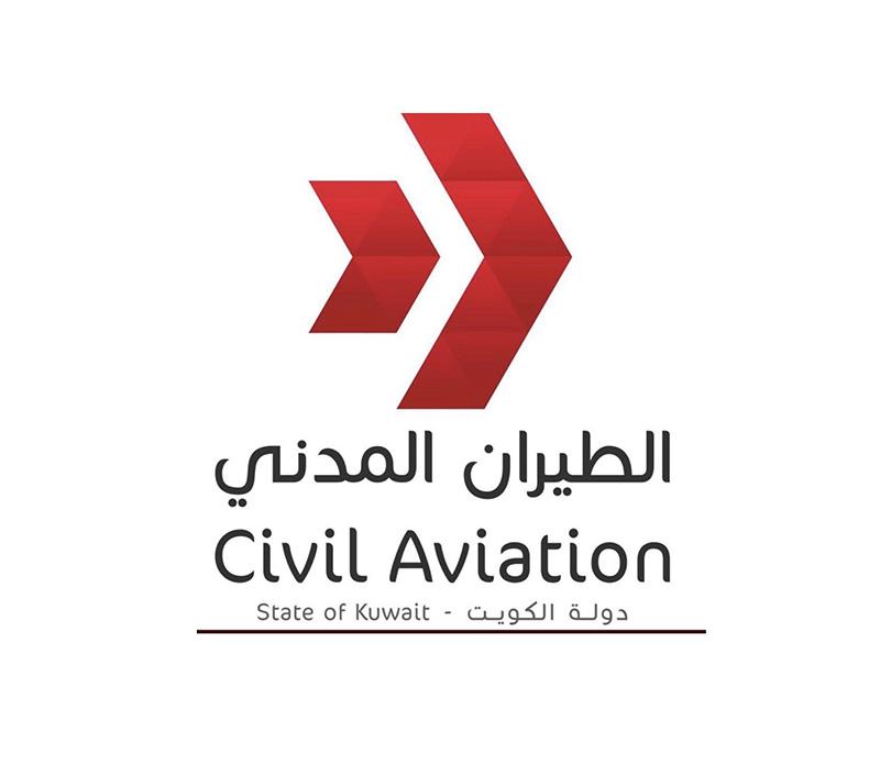 ٢٠٢١٠١٢٢ ١٧٢٣٥٨ - «الطيران المدني» يقلّص عدد الرحلات القادمة لمطار الكويت إلى 1000 راكب يومياً.     #العبدلي_نيوز